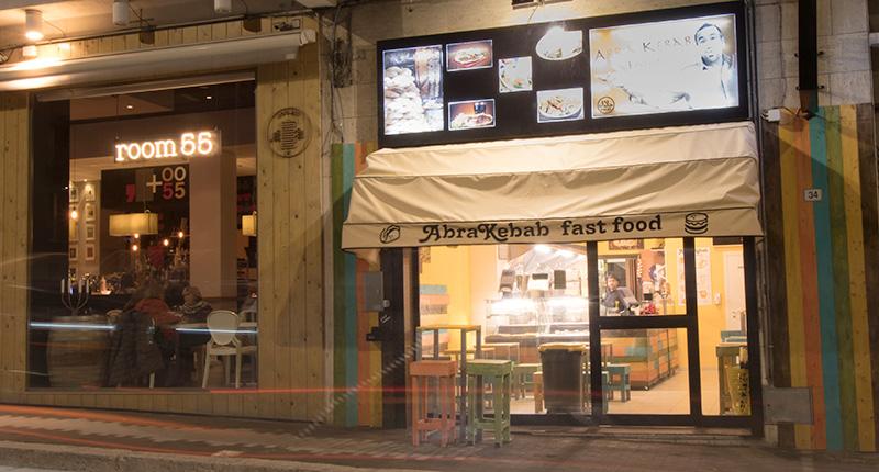 Abra Kebab - Via Risorgimento 34, Ragusa