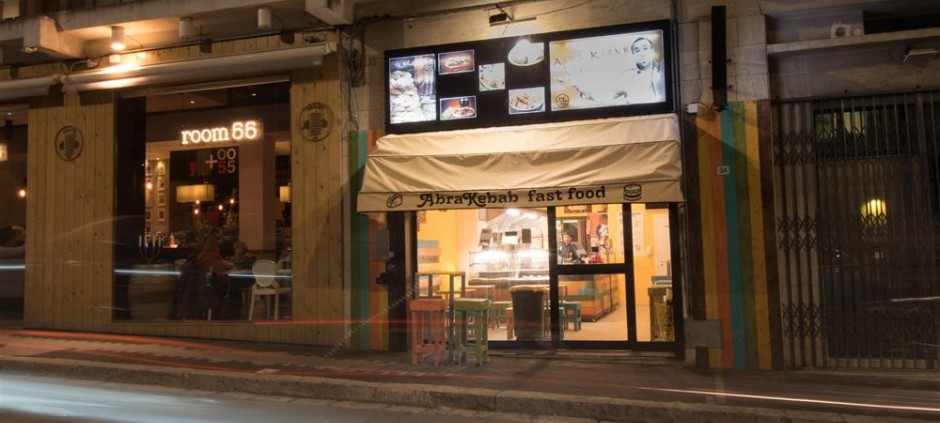 Via Risorgimento 34: Abra kebab